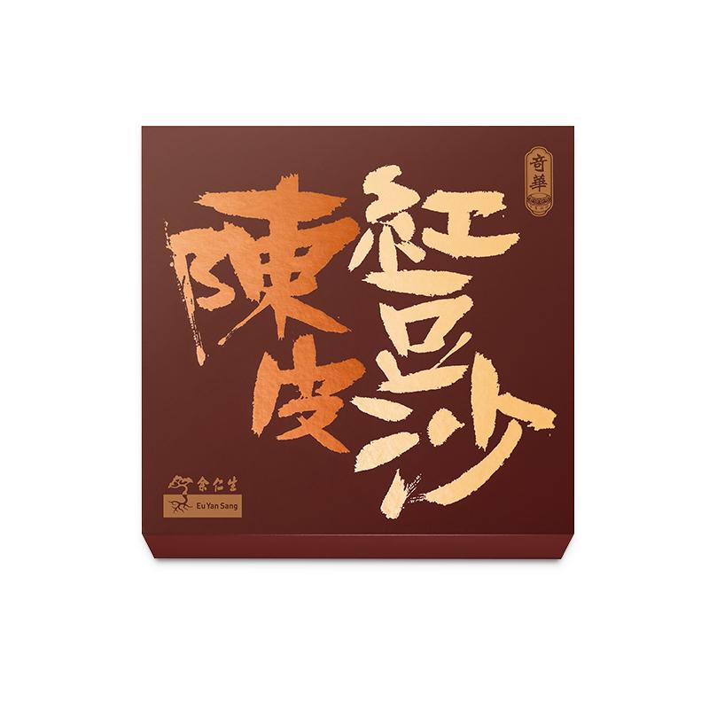 奇华X余仁生迷你陈皮(柑皮)豆沙月饼