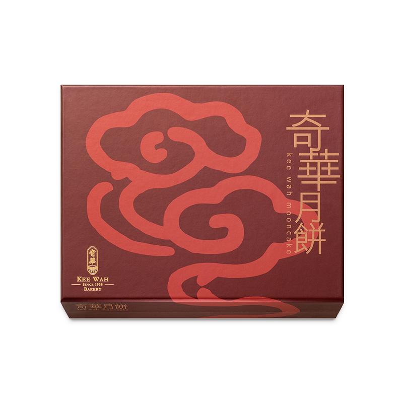 奇华红袍锦盒礼盒月饼