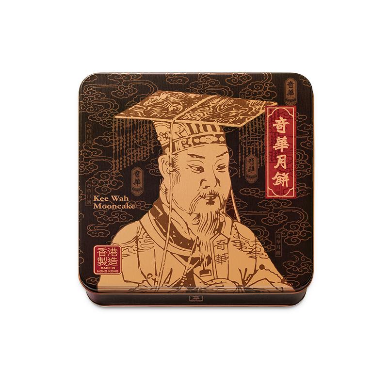 奇华金仁火腿五仁月饼