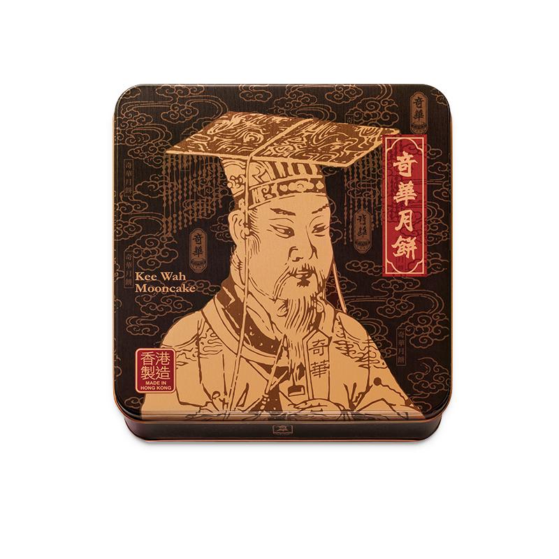 奇华双黄白莲蓉月饼