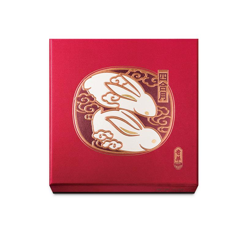 奇华四合月礼盒月饼740